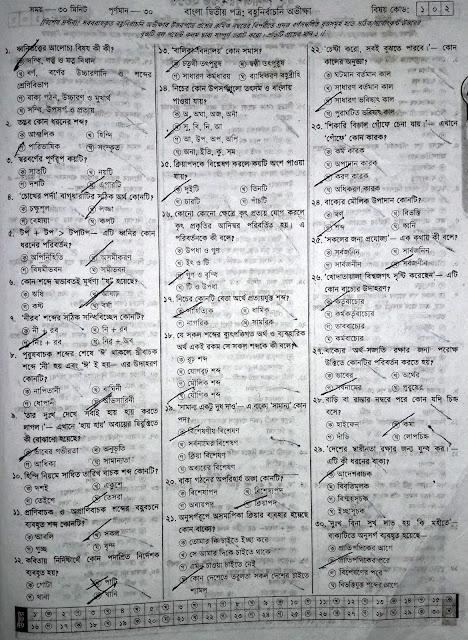 SSC Bangla 2nd Paper Model Question - 05