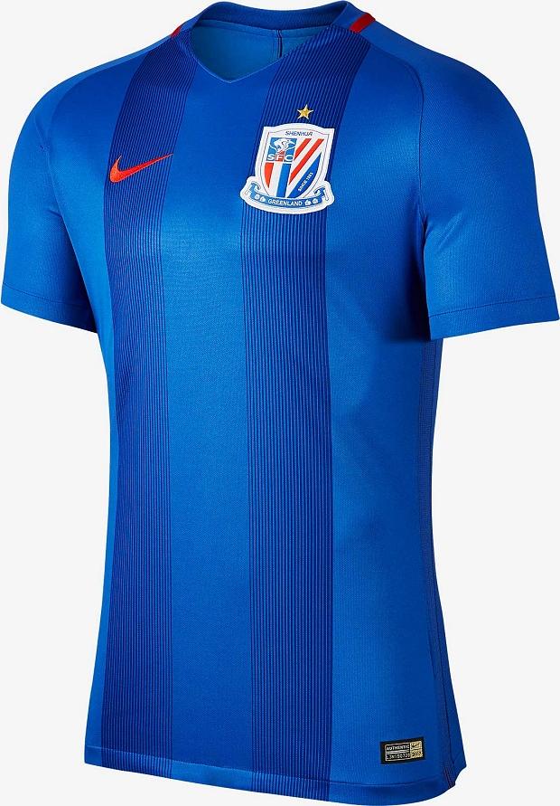 4482ad2a66 Nike apresenta a nova camisa titular do Shanghai Shenhua - Show de Camisas