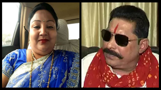 anant-singh-wife-from-munger