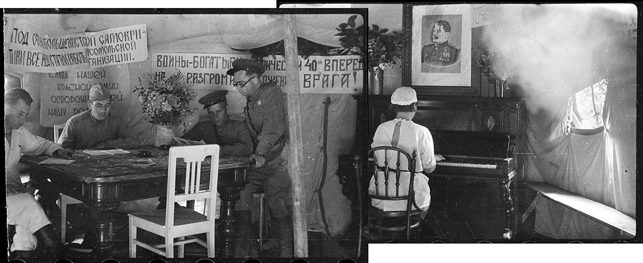 Красный уголок в палатке медсанбата 40-й дивизии в Крыму, 1944 год