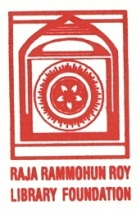 Raja Rammohun Roy Library Foundation, Kolkata Recruitment for the post of Director General on deputation