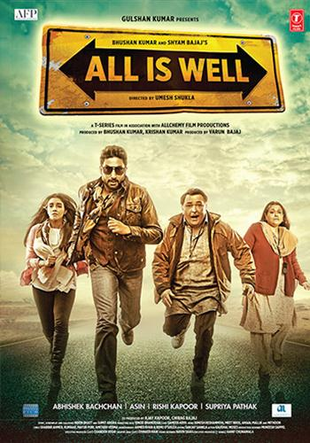 All Is Well (2015) Movie Poster No. 3