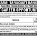 Zarai Tarqaqiati Bank LTD (ZTBL)Jobs For Officer Grade-ii November 2018