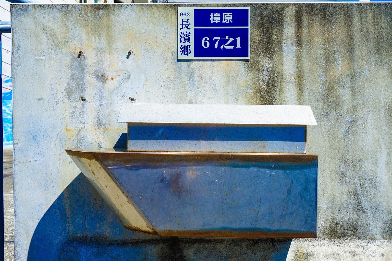beautyanxiety.com-beautyanxiety.com-Jhangyuan%2BPresbyterian%2BChurch-DSC02842.jpg