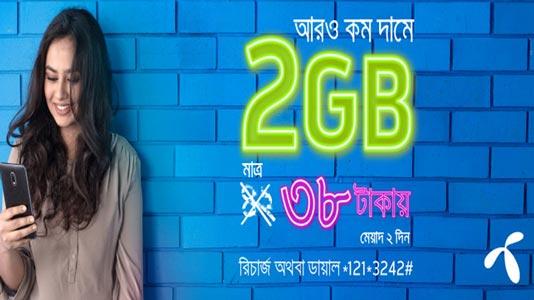 GP 2GB internet 38 TK