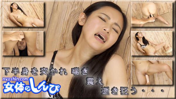UNCENSORED Nyoshin n1364 女体のしんぴ n1364 ふみか / 突かれるオンナ / B: 83 W: 62 H: 88, AV uncensored