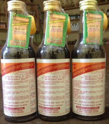 ranweli spice garden products