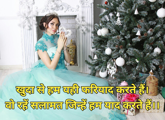 Romantic New Year Wishes for Boyfriend, Happy New Year Image,