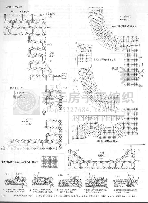 Excelente Patrón Chaleco Sin Mangas Crochet Elaboración - Ideas de ...