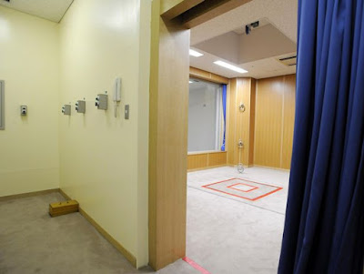 Death chamber at Tokyo Detention Center