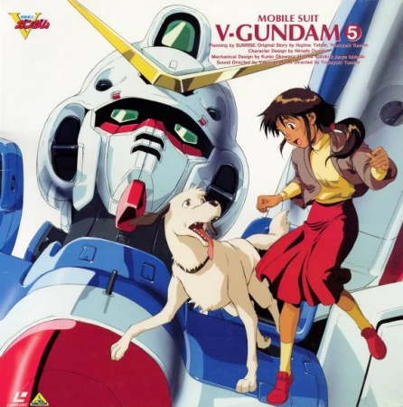 Mobile Suit V Gundam , Anime ,1993 , 機動戦士Vガンダム ,TV Asahi, Sotsu, Apollon , TV , Military, Sci-Fi, Space, Drama, Mecha , Sunrise, Studio Deen