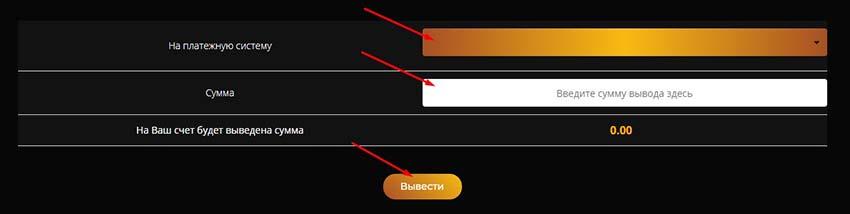Регистрация в Your Mining 6