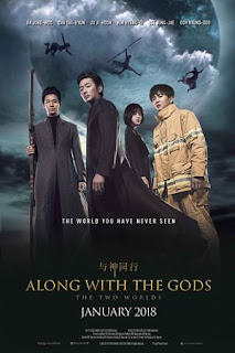 Review Along with the Gods: The Two Worlds 2018