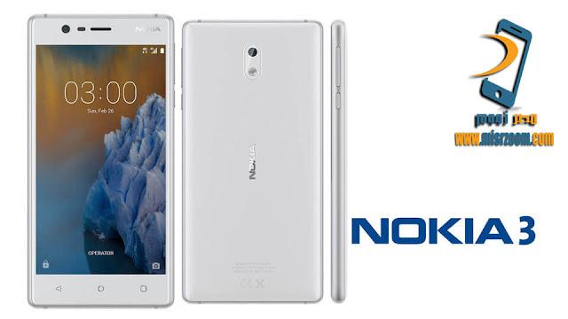 أسعار ومواصفات أهم هواتف نوكيا Nokia فى مصر مصر زووم