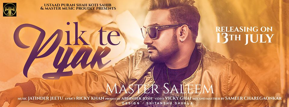 Ik Te Pyar - Master Saleem | New Song Lyrics