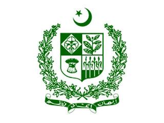 Immigration & Passport Directorate General Islamabad Jobs 2019