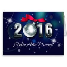 feliz nuevo año nuevo 2017