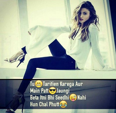 Best Attitude Whatsapp DP for Girls
