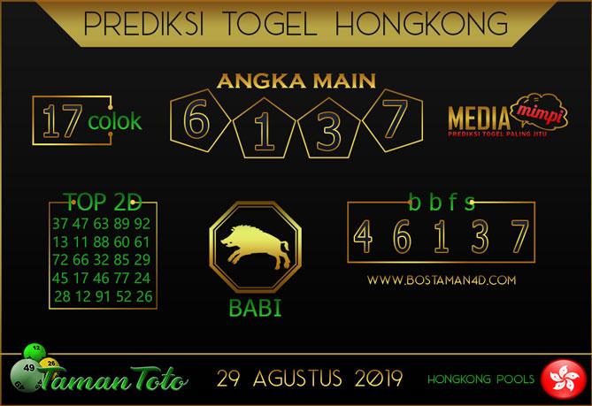 Prediksi Togel HONGKONG TAMAN TOTO 29 AGUSTUS 2019