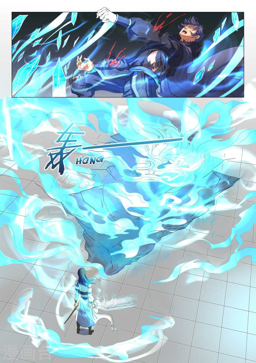 God of Martial Arts ตอนที่ 54 หน้า 9