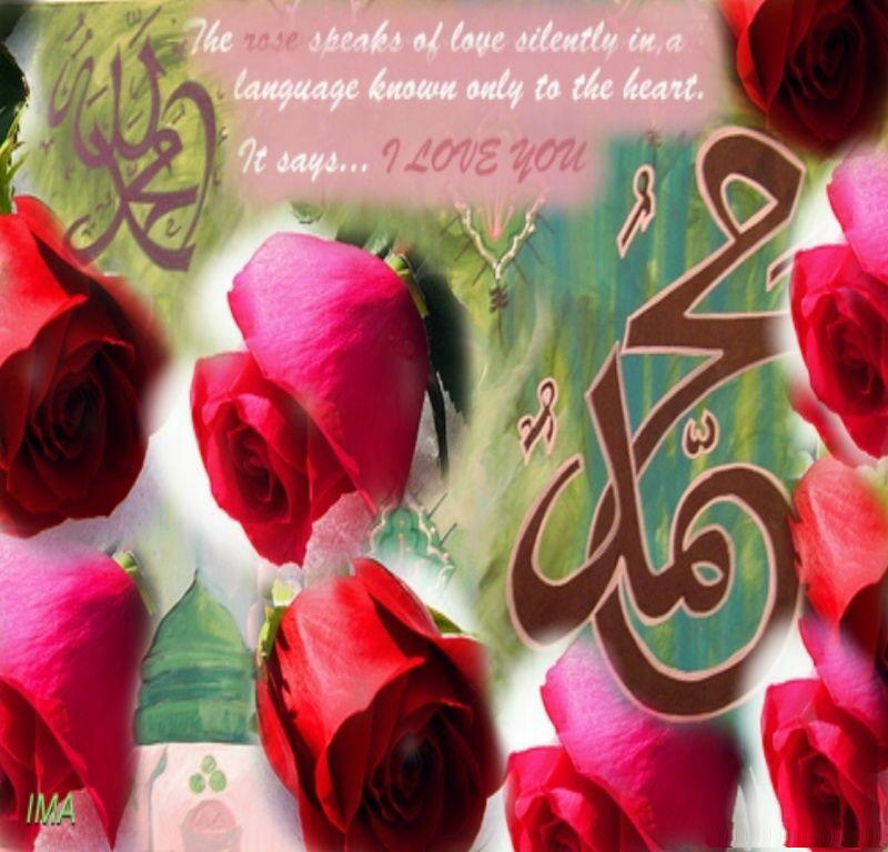 Muharram Wallpapers, Islamic Wallpapers, Miracles of Allah Wallpapers, Islamic Pictures ...
