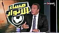 برنامج مساء الأنوار حلقة الأحد 9-7-2017 مع مدحت شلبى