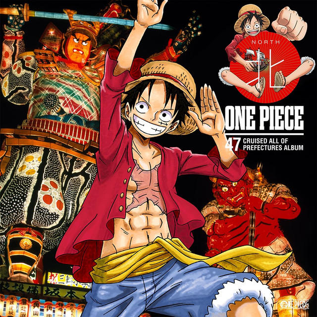 ONE PIECE Nippon Judan! 47 Cruise North