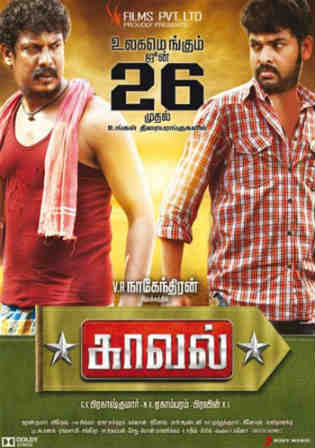 Kaaval 2015 HDRip UNCUT 350MB Hindi Dual Audio 480p Watch Online Full Movie Download bolly4u