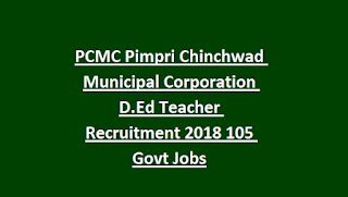 PCMC Pimpri Chinchwad Municipal Corporation D.Ed Teacher Recruitment 2018 105 Govt Jobs