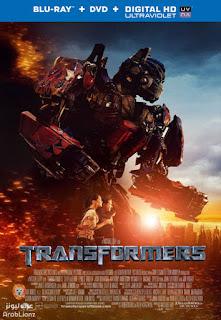 Transformers 2007 BluRay مترجم