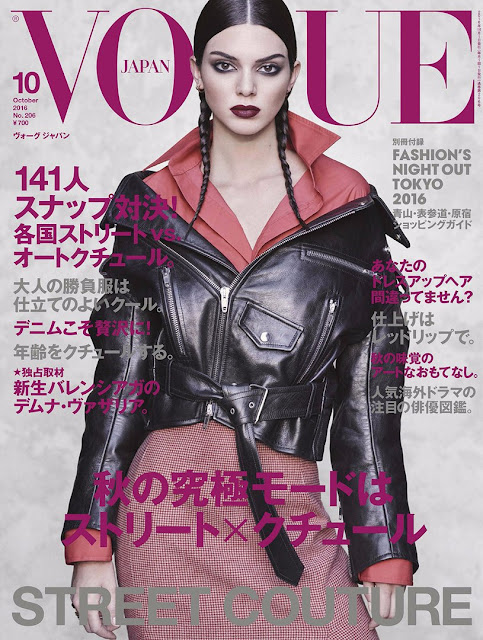 Fashion Model, @ Kendall Jenner by Luigi & Iango for Vogue Japan, October 2016