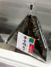 Japanese Onigiri in Family Mart Kyoto