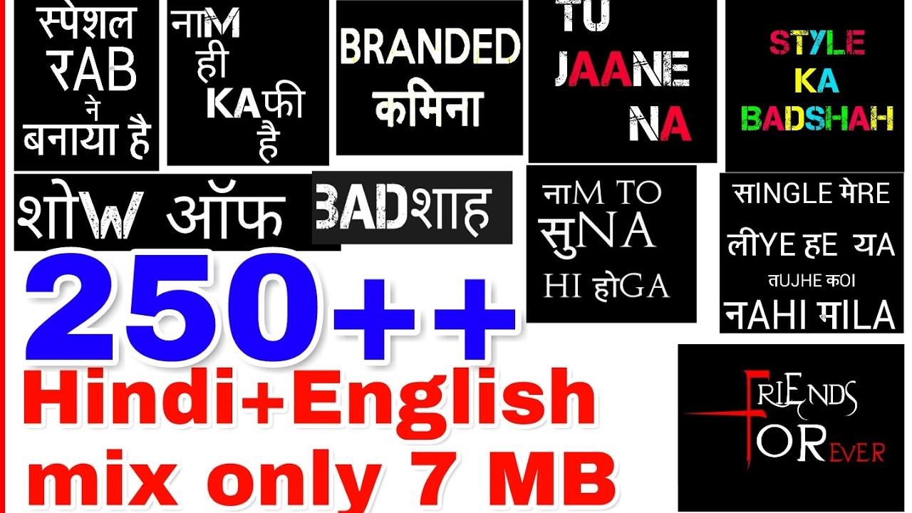 250++CB Edits Text png Hindi+English mix ||How to download Hindi+