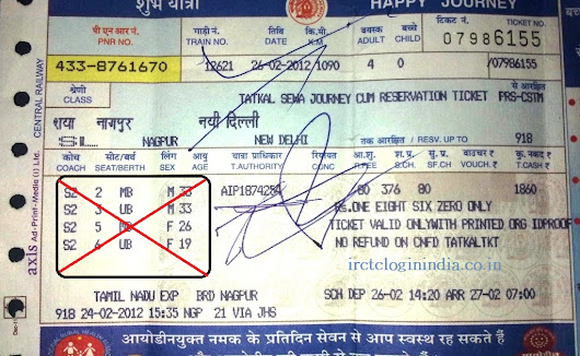 Why Your Railway Ticket Won't have a Seat Number in Coming Days