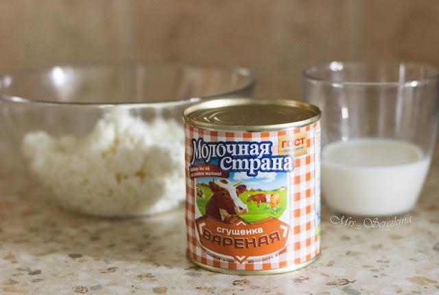 Десерт а-ля мороженое крем-брюле: ингредиенты