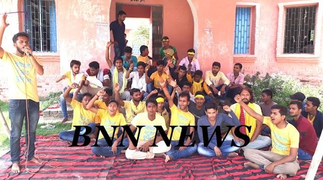 बसैठ उच्च विद्यालय के भवन निर्माण को लेकर एमएसयू ने बीआरसी का किया घेराव