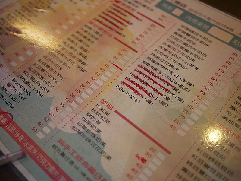 P1210265 - 台中南區冰店│大墩11街小豬滾雪花(結束營業)