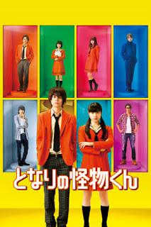 Download Film Tonari no kaibutsu-kun Live Action (2018) Subtitle Indonesia