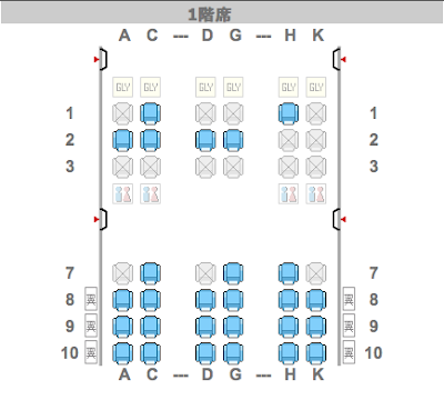 Japan Airlines (JAL) 787 longhaul seat map JALのHPからB787の座席配置