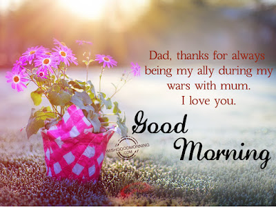 cute-good-morning-messages-for-dad