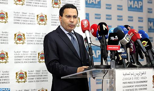 Refus catégorique du Royaume  du Maroc d'abriter des centres d'accueil pour migrants