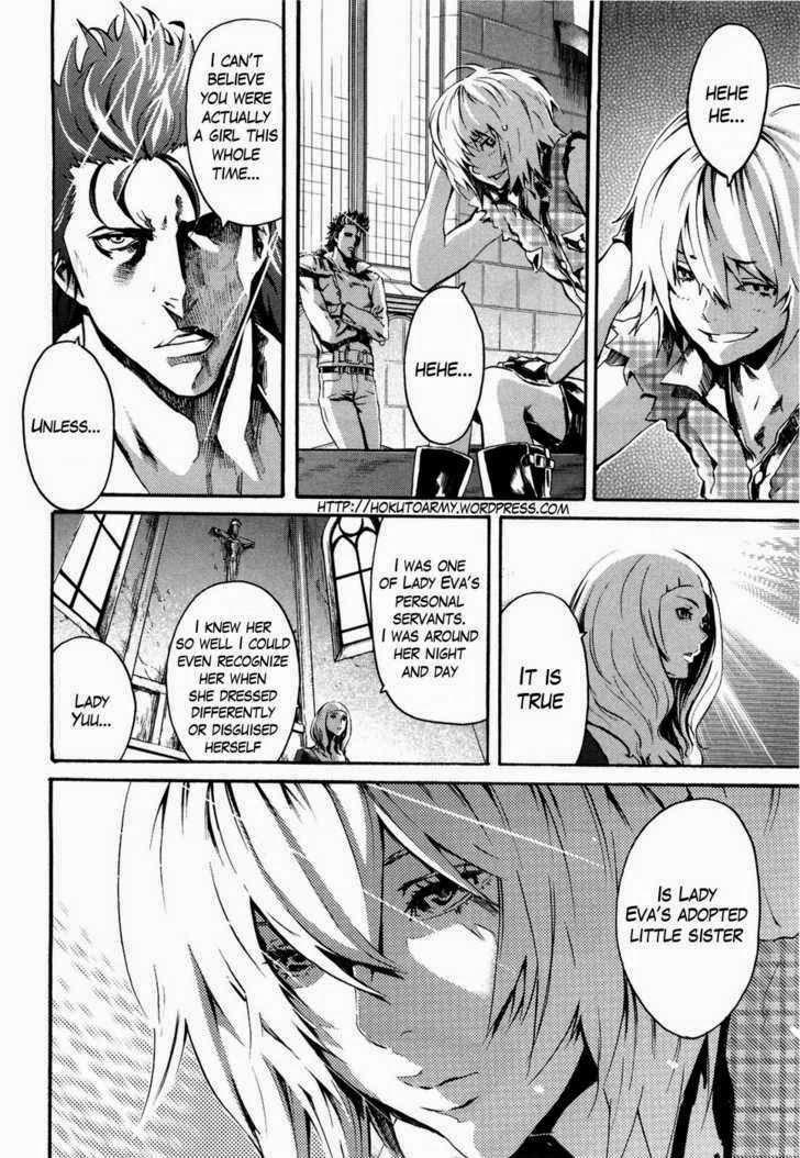 Soukoku no Garou - Hokuto no Ken Rei Gaiden - Chapter 20