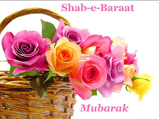 Top Shab e Barat Wallpaper 6