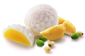 Bánh dẻo hạt sen hạt dưa 0 trứng
