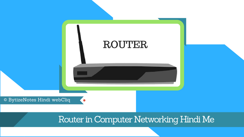 router-in-networking
