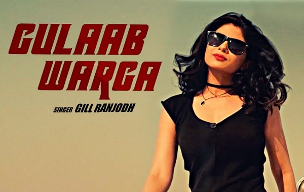 Gulaab Warga Gill Ranjodh Music Video Navi Kamboz Latest Punjabi Songs 2017