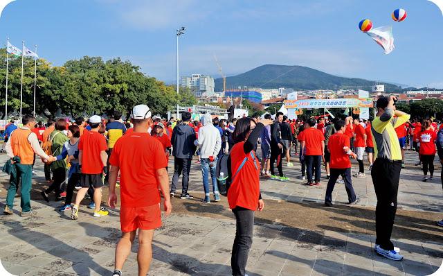 Jeju Mandarin International Marathon