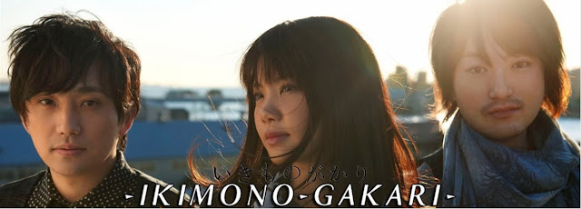 Ikimono-Gakari, Band Jepang yang TOP Banget! (Penyanyi lagu Blue Bird)
