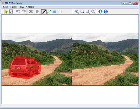 تحميل برنامج Teorex Inpaint Portable لحذف الكتابة من الصور عربي,إزالة الغبار , الخدوش من الصور , الشعار , العلامة المائية , نص , كائنات