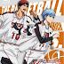 [BDMV] Kuroko no Basket 3rd Season Vol.01 [150424]